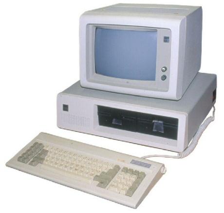 stare komputery